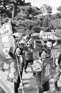 前回の堺市長選で「堺をつぶすな」と市民の共同が広がりました=2013年9月