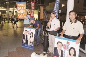 日刊ビラ「堺はひとつ」を配り、「『大阪都』構想はストップ、竹山市政を市民の手で守りましょう」と呼び掛けました=5日、堺市北区内