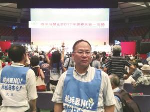 広島大会に参加した長岡よしかずさん=6日、広島市内