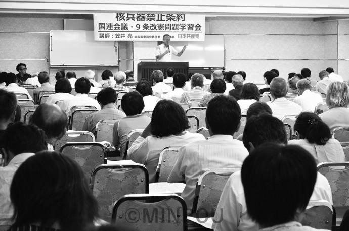 核兵器禁止条約国連会議と9条改憲問題について講演する笠井氏=8月18日、大阪市中央区内