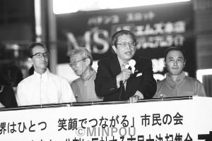 集まった聴衆に訴える竹山市長ら=8日、堺市堺区内