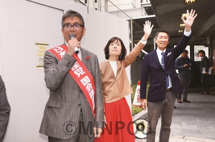 街頭演説に立つ(右から)清水、渡部、宮本の各氏=23日、大阪市北区内