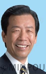 平野博文氏