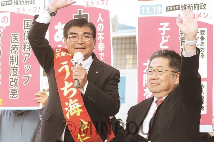府議補選必勝へ、小池書記局長とともに訴えるうち海候補=5日、東大阪市内