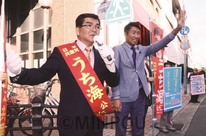 「維新政治と対決し、府民の声を府議会に届ける議席を必ず」と連日奮闘する、うち海公仁候補(左)。その右は、応援に駆け付けた清水忠史前衆院議員=12日、東大阪市内