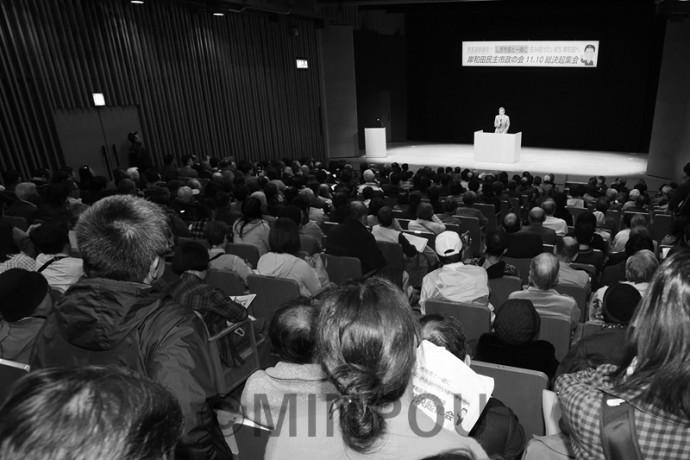 市民の会が開いた総決起集会=10日、岸和田市内