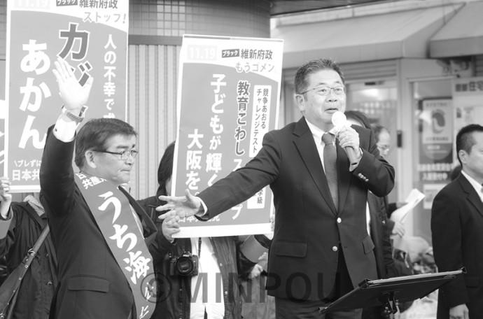 うち海候補とともに訴える小池氏=5日、東大阪市内