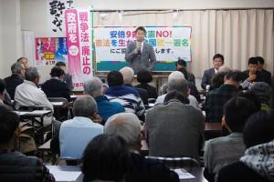 3千万署名成功目指して開かれたスタート集会=19日、大阪市淀川区内