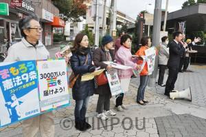 駒川中野商店街前で3千万署名を呼び掛ける人たち=19日、大阪市東住吉区内