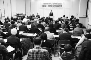 明るい会とよくする会が合同で開いた学習会=15日、大阪市北区内