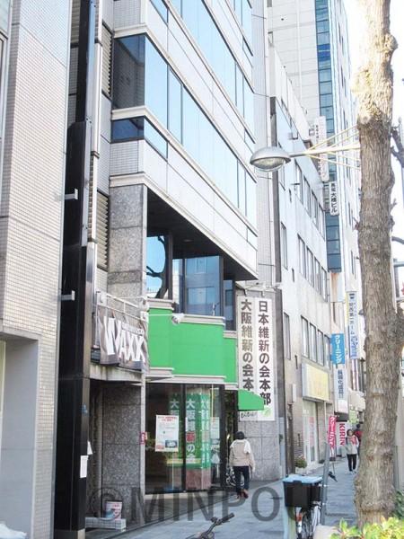 大阪維新の会、日本維新の会が本部を置く三栄建設所有のビル=大阪市中央区内
