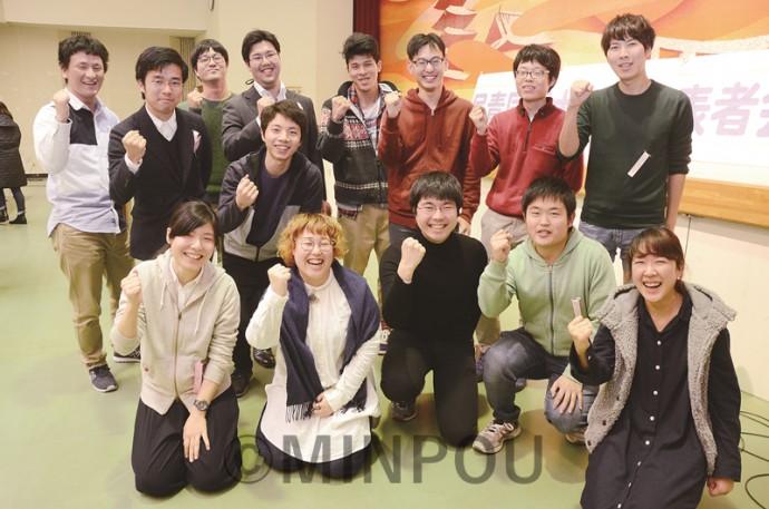 「安倍9条改憲ストップ」「同盟員倍加に挑戦」――代表者会議で新たなスタートを切った民青同盟府委員会の青年たち=21日、大阪市内