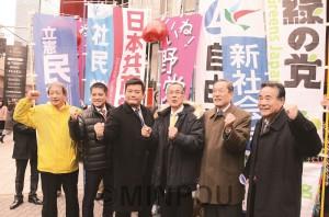 ミナセン大阪の街頭宣伝に勢ぞろいした野党6党の代表。左から新社会党の山下氏、日本共産党のたつみ氏、立憲民主党の森山氏、自由党の渡辺氏、社民党の服部氏、緑の党の高橋氏=7日、大阪市北区内