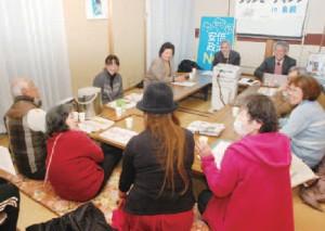 参加者から質問、意見が相次いだ52回目の「タウンミーティングin鳥飼」=8日、摂津市内