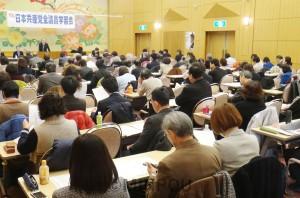 各自治体の議会論戦や課題を交流し合った地方議員会議=8日、大阪市此花区内