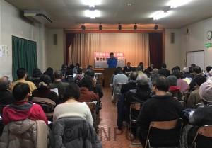 緊急に開かれた住吉市民病院問題報告集会=1月24日、大阪市住之江区内