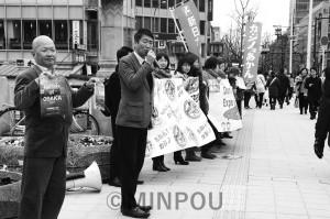 博覧会国際事務局(BIE)の大阪視察に合わせて行われた緊急宣伝=7日、大阪市北区内