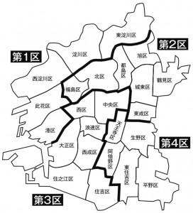 18年02月22日大阪市特別区区割り案(4区)
