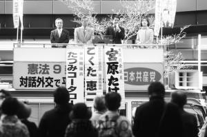 「森友」文書改ざん問題で日本共産党が行った国会報告街頭演説=17日、大阪市北区内