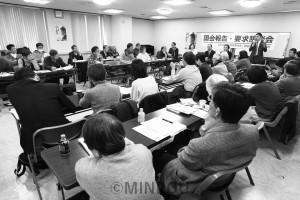 暮らしと経済、平和、社会保障、エネルギー政策など国政に関する多彩な要望が相次いだ国会報告会=3日、大阪市中央区内