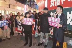 梅田の宣伝では、国会の証人喚問を傍聴した山本豊中市議が報告しました=27日、大阪市北区内