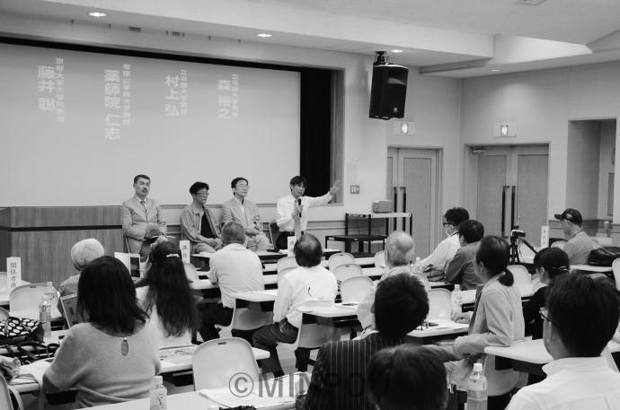 「豊かな大阪をつくる」学者の会が開いた、「特別区」や住民投票を検証するシンポジウム=4月21日、大阪市住吉区内