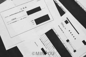 府が開示した森友学園の認可申請書は重要部分が黒塗り