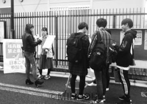 大学周辺で学生と対話する日本共産党員、民青同盟員ら