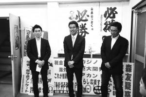 府議補選の開票結果を受けてあいさつする、山本一徳氏(中央)=4月22日、豊中市内