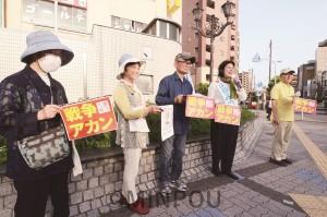 3千万署名の目標を達成し、引き続き街頭で署名を呼び掛ける日本共産党玉川支部のメンバーらと山田みのり大阪市議候補(右から2人目)=15日、大阪市福島区内