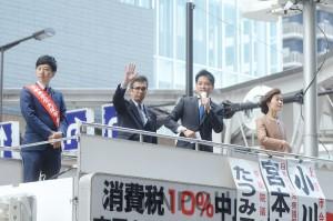府委員会憲法記念日街頭演説minpou
