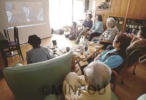 府内各地で、たつみ議員初質問のインターネット中継視聴会が取り組まれました。