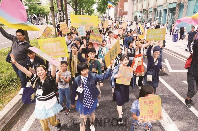 自由と尊厳の祝祭minpou
