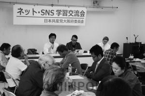 日本共産党府委員会が開いた「ネット・SNS学習交流会」=5月19日、大阪市中央区内