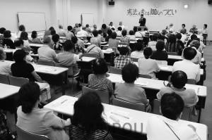 日本共産党中田・青山支部が開いた「憲法を考える100人のつどい」=5月26日、八尾市内
