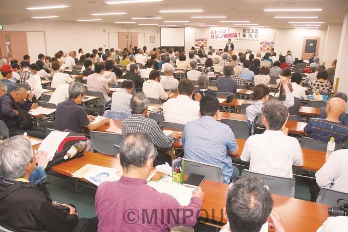 180人以上の市民が参加した日本共産党府委員会の国会報告会=9日、大阪市中央区内