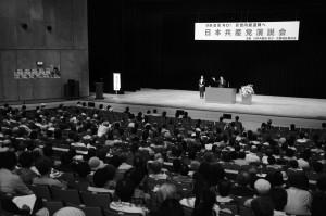 藤野衆院議員を迎えて開かれた枚方・交野地区の演説会=10日、枚方市内