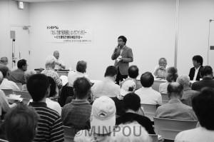 カジノ問題を考える大阪ネットワークが開いたシンポジウム=16日、大阪市阿倍野区内