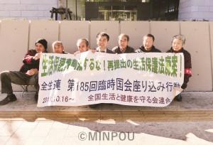 抗議の座り込み行動に加わり激励する、たつみ議員=2013年10月、国会前