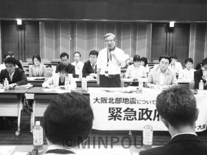 大阪北部地震の被災者支援をめぐり国会議員と共に政府交渉する、日本共産党の宮原たけし府議ら大阪の地方議員=12日、東京都千代田区の参議院会館内