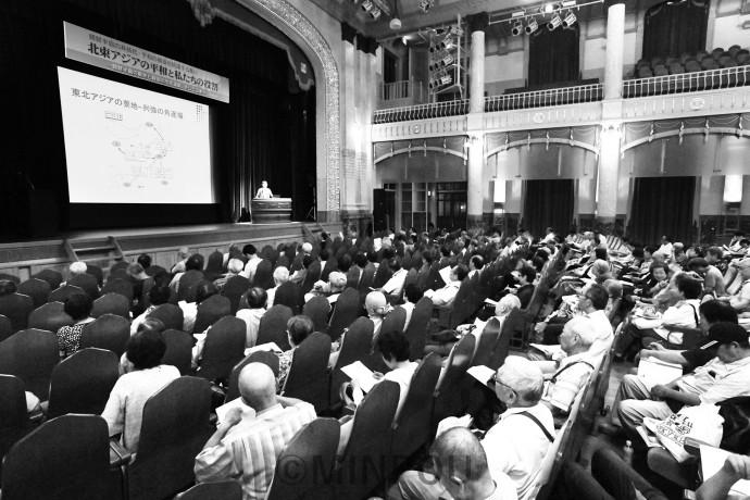北東アジアの平和構築に向けた課題と展望を学びあった集会=22日、大阪市北区内