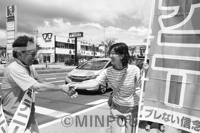 沖縄県知事選告示日、街頭宣伝中に玉城デニーさんと出会い、握手するわたなべ結さん=13日、沖縄県名護市内
