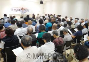 9条改憲発議を許さないと署名推進を呼び掛けたつどい=8月31日、大阪市城東区内