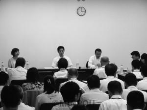 大阪市教委の総合教育会議=14日、大阪市役所内