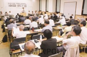 秋のたたかいを確認し、各地の活動を交流した大阪憲法会議・共同センター総会=8月29日、大阪市北区内