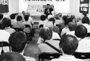 日本共産党の集いが各地で開かれています=8月17日、大阪市東淀川区内