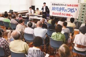 日本共産党大正区委員会が開いた「沖縄連帯のつどい」=17日、大阪市大正区内