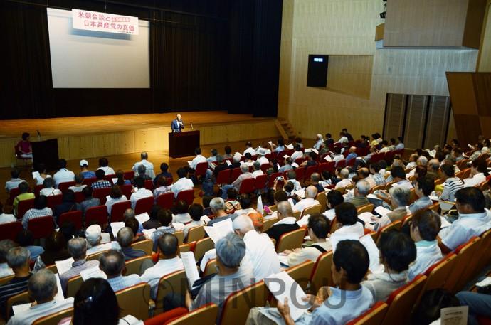 日本共産党府委員会が開いた学習集会=8月24日、大阪市阿倍野区内