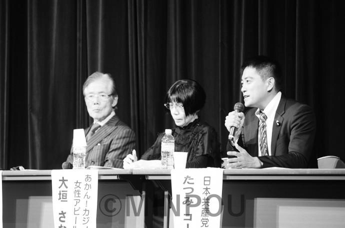 パネル討論で発言する(右から)たつみ議員、大垣さん、平松さん=18日、大阪市北区内