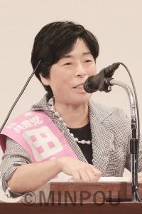 田中裕子八尾市議